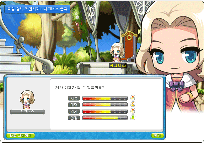 파일:external/orangemushroom.files.wordpress.com/episode-2-how-to-become-an-empress.gif