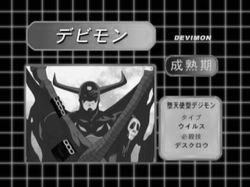 파일:external/wikimon.net/Digimon_analyzer_da_devimon_jp.jpg