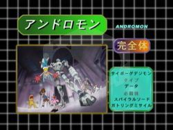 파일:external/wikimon.net/Digimon_analyzer_da_andromon_jp.jpg