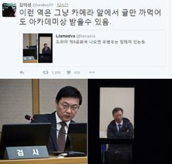 파일:external/www.enewstoday.co.kr/645757_187915_1521.jpg