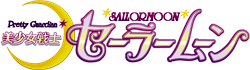 파일:external/vignette3.wikia.nocookie.net/Sailor_moon_logo_2_by_unknownblood-d34q6cy.png