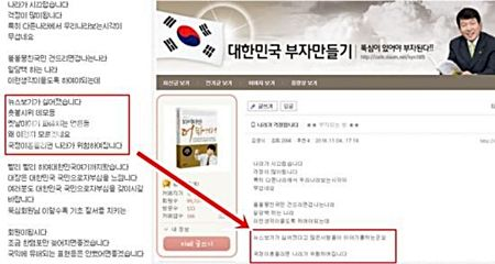 파일:external/www.kcsnews.co.kr/28850_20307_141.jpg