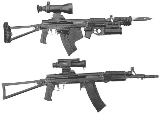 파일:external/world.guns.ru/asm-dt.jpg