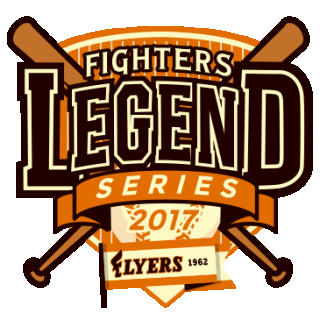 파일:external/sp.fighters.co.jp/legend_series2017.gif