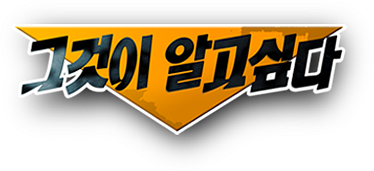 파일:external/img.sbs.co.kr/logo.png