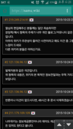 파일:external/lh4.googleusercontent.com/Screenshot_2015-10-24-18-22-01.png