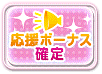 파일:external/card.llsif.moe/e_button_58.png