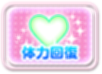 파일:external/card.llsif.moe/e_button_29.png