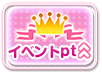 파일:external/card.llsif.moe/e_button_28.png