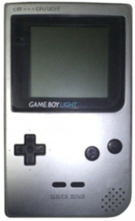 파일:external/www.geek.com/gameboy__light-268x440.jpg