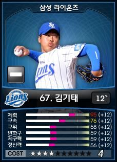 파일:external/bm.gametree.co.kr/j24y5fvx.jpg