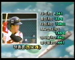 파일:external/bm.gametree.co.kr/nireaalx.jpg