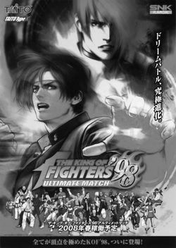 파일:external/www.hardcoregaming101.net/kof98umflyer.jpg