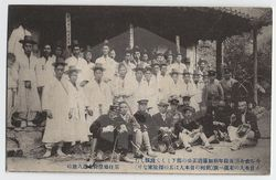 파일:external/upload.wikimedia.org/800px-Families_whose_ancestors_came_to_Korea_with_a_Japanese_Kato_Kiyomasa.jpg