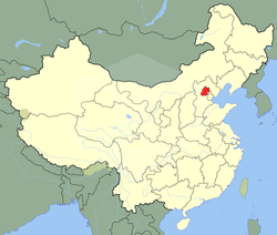 파일:external/upload.wikimedia.org/620px-China_Beijing.svg.png