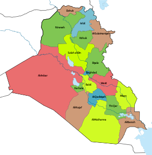 파일:external/upload.wikimedia.org/300px-Iraqi_Governorates.svg.png