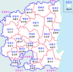 파일:external/upload.wikimedia.org/Gyeongb-map.png