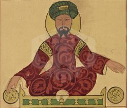 파일:external/upload.wikimedia.org/1024px-Portrait_of_Saladin_%28before_A.D._1185%3B_short%29.jpg