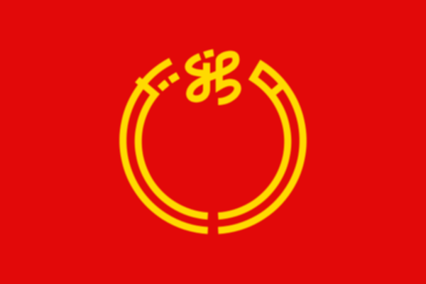 파일:external/upload.wikimedia.org/600px-Flag_of_Niigata_Prefecture.svg.png