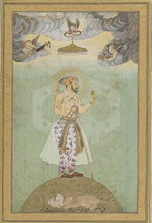 파일:external/upload.wikimedia.org/219px-Shahjahan_on_globe%2C_mid_17th_century.jpg