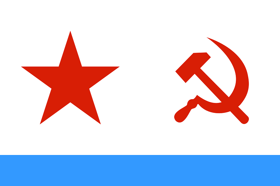 파일:external/upload.wikimedia.org/900px-Naval_Ensign_of_the_Soviet_Union.svg.png