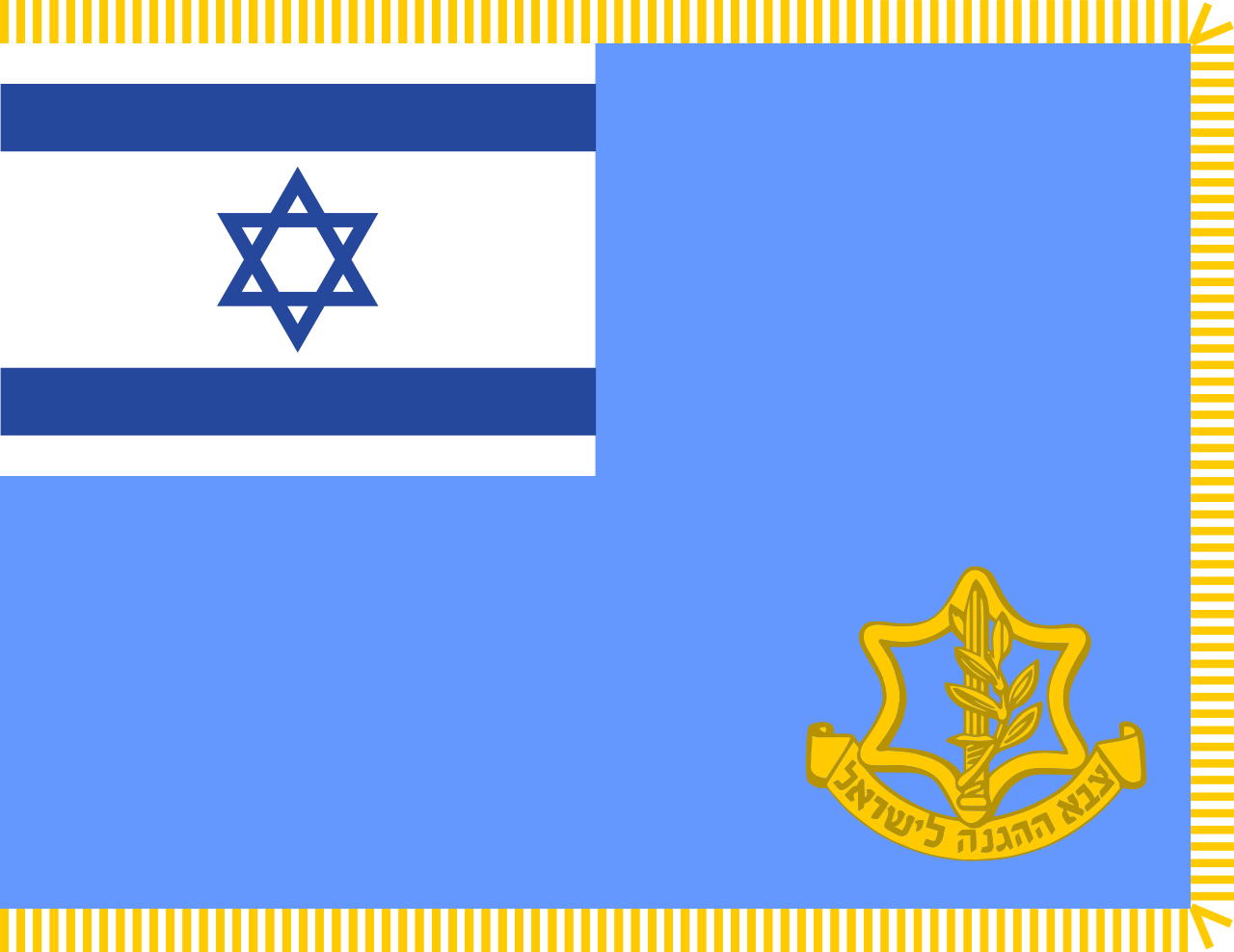 파일:external/upload.wikimedia.org/1280px-Flag_of_the_Israel_Defense_Forces.svg.png