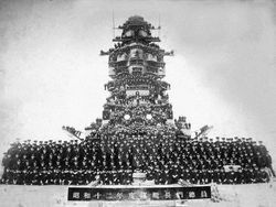 파일:external/upload.wikimedia.org/797px-IJN_battleship_Nagato_and_her_all_crewmembers.jpg