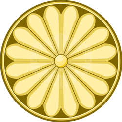 파일:external/upload.wikimedia.org/800px-Imperial_Seal_of_the_Mughal_Empire.svg.png