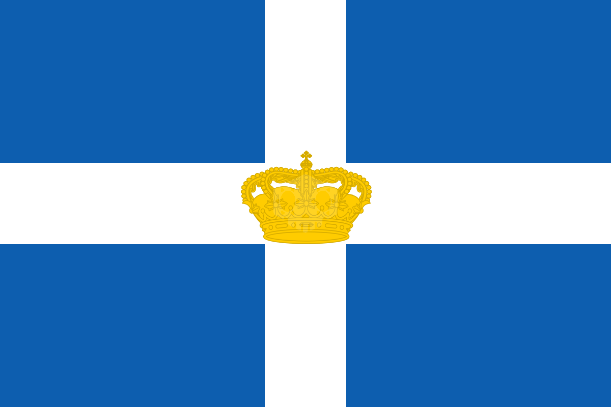 파일:external/upload.wikimedia.org/1200px-State_Flag_of_Greece_%281863-1924_and_1935-1970%29.svg.png