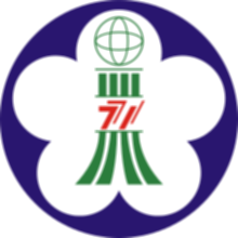 파일:external/upload.wikimedia.org/220px-Emblem_of_Chiayi_City.svg.png