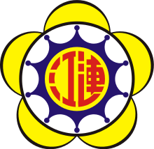파일:external/upload.wikimedia.org/220px-Emblem_of_Lienchiang_County.svg.png