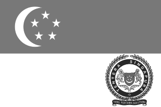 파일:external/upload.wikimedia.org/320px-Singapore_Armed_Forces_flag.svg.png