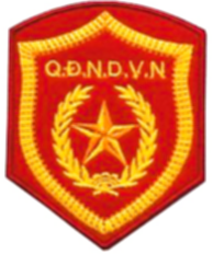 파일:external/upload.wikimedia.org/Vietnam_People%27s_Army_insignia.png