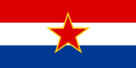 파일:external/upload.wikimedia.org/440px-Flag_of_SR_Croatia.svg.png