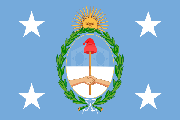 파일:external/upload.wikimedia.org/600px-Standard_of_the_President_of_Argentina.svg.png