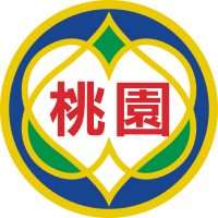 파일:external/upload.wikimedia.org/200px-Seal_of_Taoyuan_County.svg.png