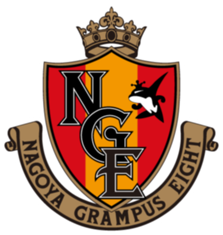 파일:external/upload.wikimedia.org/NagoyaGrampus8.png