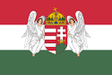 파일:external/upload.wikimedia.org/125px-Flag_of_Hungary_%281867-1918%29.svg.png