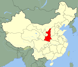 파일:external/upload.wikimedia.org/270px-China_Shaanxi.svg.png