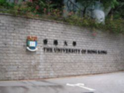 파일:external/upload.wikimedia.org/800px-University_of_Hong_Kong_West_Gate_2.jpg