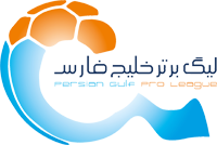파일:external/upload.wikimedia.org/Persian_Gulf_Pro_League_Logo.png