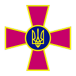 파일:external/upload.wikimedia.org/150px-Emblem_of_the_Ukrainian_Armed_Forces.svg.png