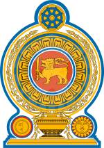 파일:external/upload.wikimedia.org/150px-Emblem_of_Sri_Lanka.svg.png