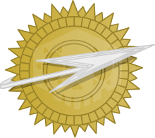 파일:external/upload.wikimedia.org/220px-Spaceship_and_Sun_emblem.svg.png