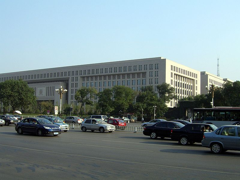 파일:external/upload.wikimedia.org/800px-Ministry_of_Public_Security_of_the_People%27s_Republic_of_China.jpg
