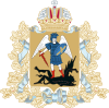 파일:external/upload.wikimedia.org/100px-Coat_of_Arms_of_Arkhangelsk_oblast.svg.png