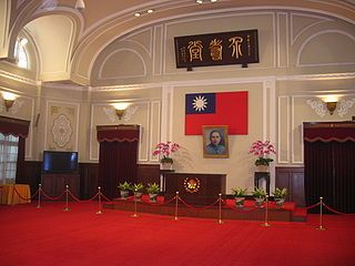 파일:external/upload.wikimedia.org/320px-ROC_Presidential_Office_%280753%29.jpg