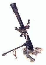 파일:external/upload.wikimedia.org/M252_mortar_usmc.jpg