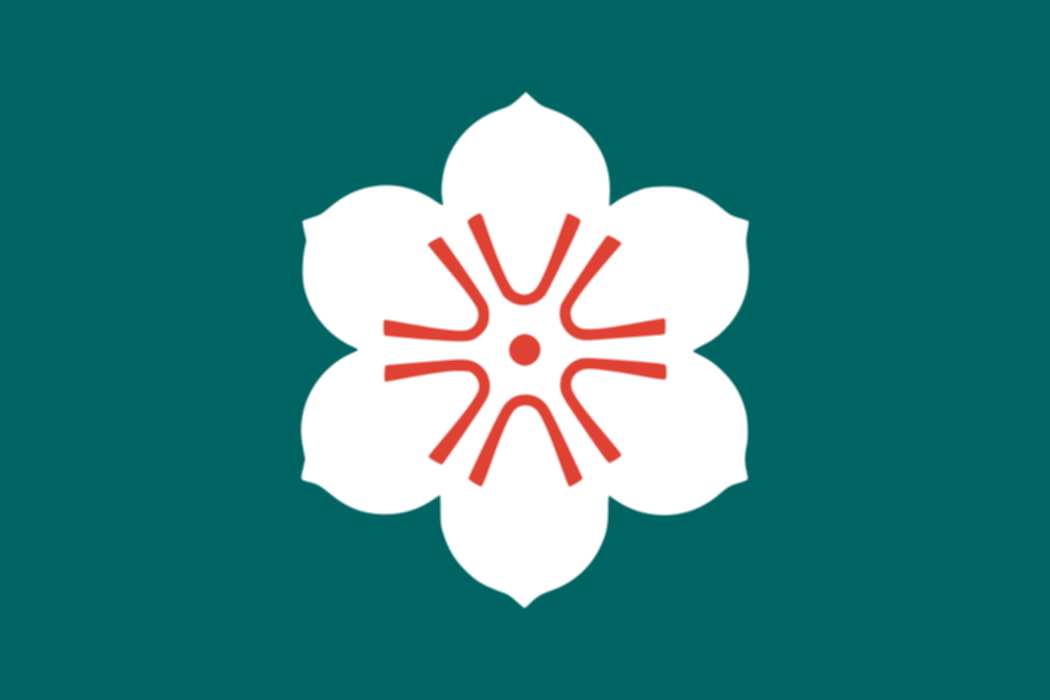 파일:external/upload.wikimedia.org/1050px-Flag_of_Saga_Prefecture.svg.png