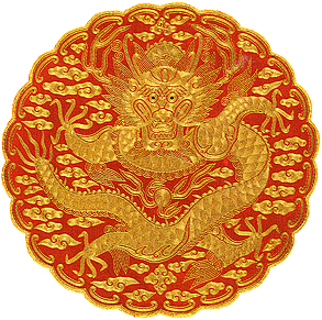 파일:external/upload.wikimedia.org/Coat_of_Arms_of_Joseon_Korea.png